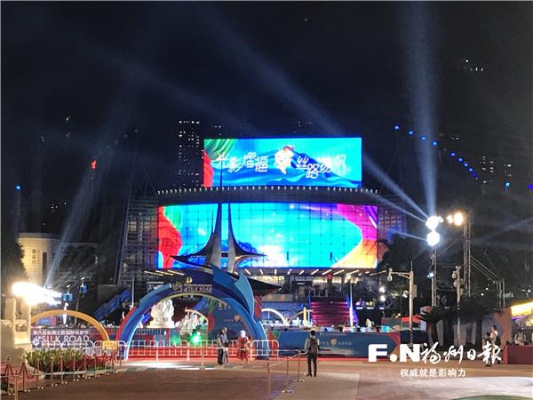 丝绸之路国际电影节今天启幕 中国女排亮相福州