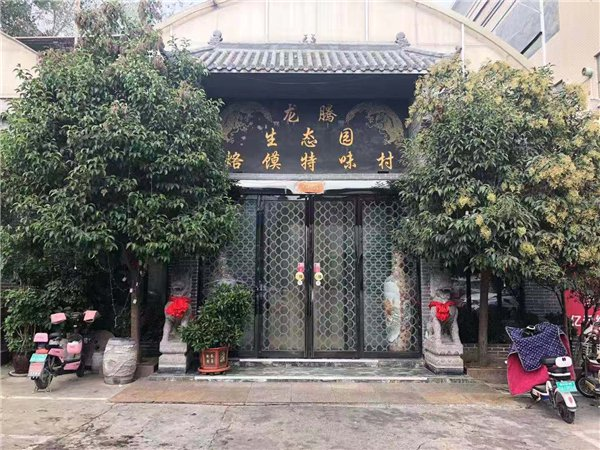 起诉村委会和镇政府欠餐款近4万被曝光 经营者:我担心饭店开不成了