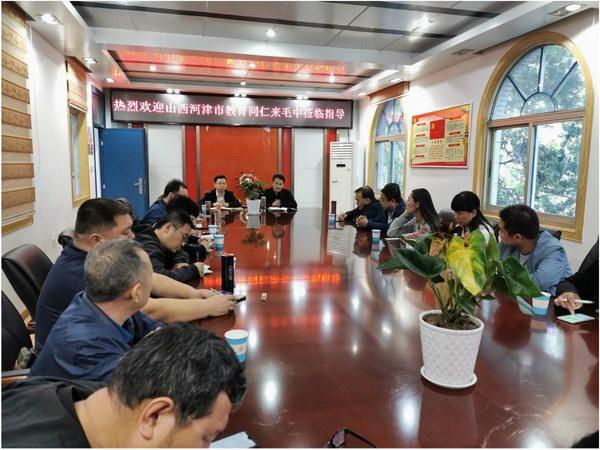 山西省河津市教育考察团来毛坦厂中学考察交流