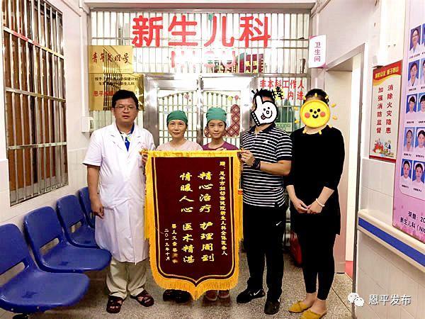 【不忘初心、牢记使命】这些手绘储奶袋,记录了恩平市妇幼保健院医护人员对患儿的浓浓关爱…