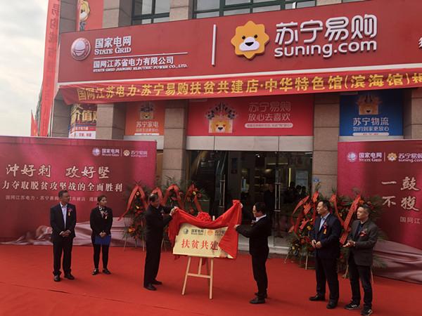 http://www.jienengcc.cn/shujuyanjiu/142819.html