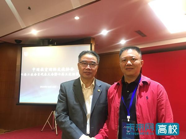 贵州财经大学领导参加中国教育国际交流协会会议