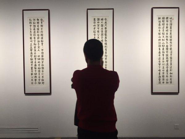 到谭国斌当代艺术博物馆看莫立唐书法展 免费!