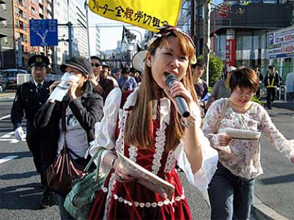 从绝望到反抗:日本不稳定劳动者的社会运动