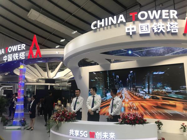 预计年底建成10万个5G站址:中国铁塔亮相第六届世界互联网大会