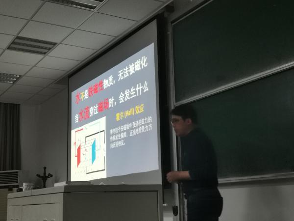 """www.771143.com 山东省中小学优秀班主任名单公示!来看有没有你""""老班""""?"""