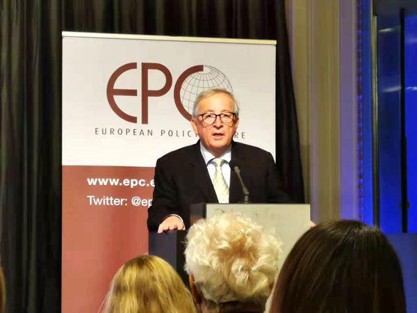 任内最后一次公开演讲 欧委会主席容克对欧中伙伴关系抱有坚定信心
