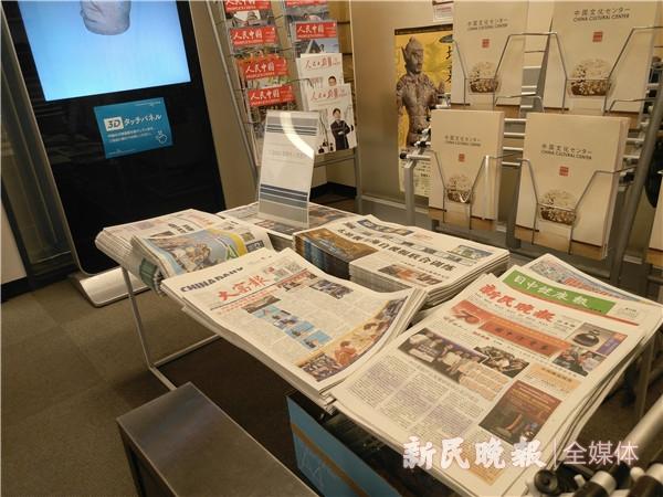 上海戏曲艺术中心携越剧电影《西厢记》亮相东京国际电影节