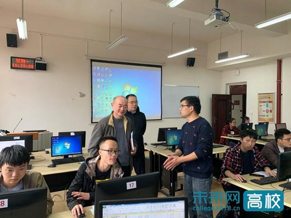 贵州财经大学校长调研学校本科实验实践教学质量