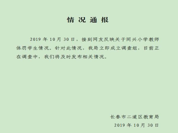 ag旗舰厅下载苹果版 - 被骂怕了?台风再袭日本谢长廷一大早就发旅客通知