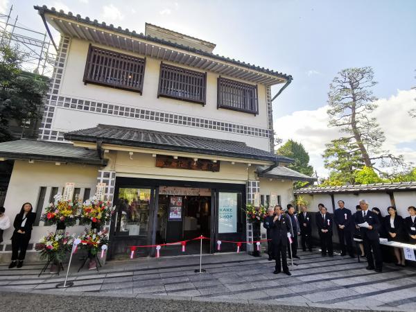 在日本冈山,从百年前吴昌硕与儿岛虎次郎的中日书画交流读起