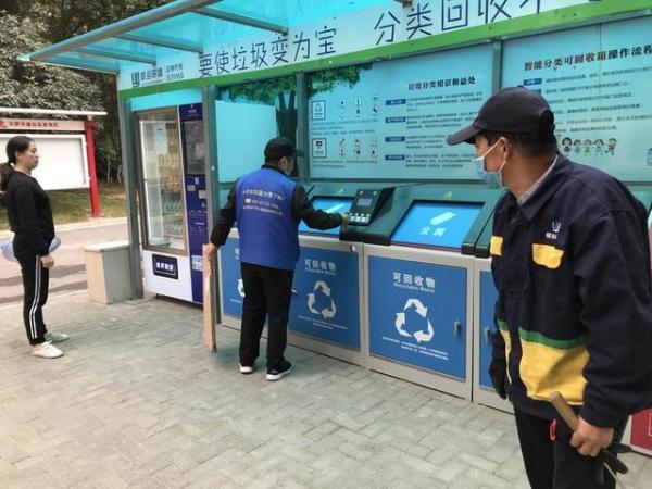 垃圾分类,郑州动真格了:不设过渡期直接施行