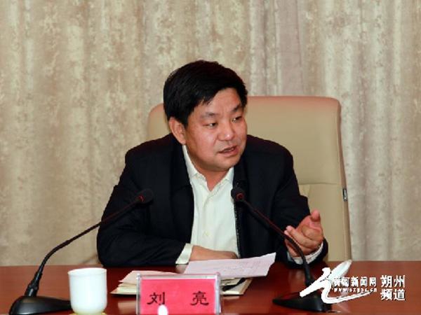 刘亮任山西朔州市副市长