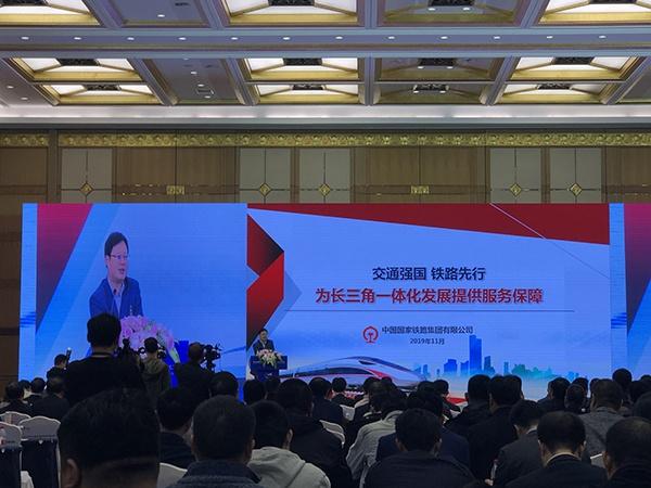「永利开户送22」云南省红河州原政法委书记和建被提起公诉