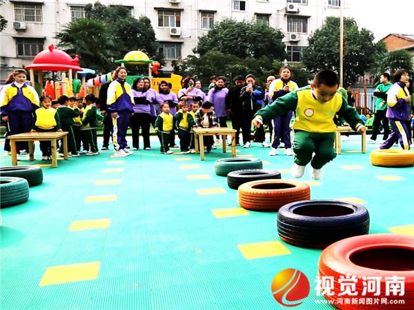 快乐成长 家园共育:许昌金三角实验幼儿园举办第一届亲子运动会