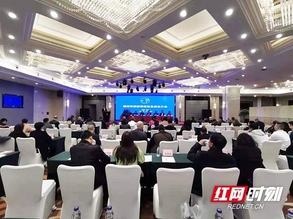 聚集民宿品质规模 郴州市旅游民宿协会成立