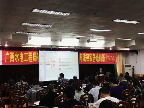 兴宁区法院民一庭党支部走进企业开展法律专题讲座