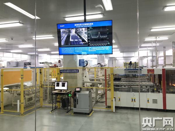 聚焦科技创新 拓展国际市场 浙江民企走出一条高质量发展之路