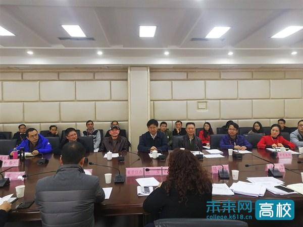 贵州财经大学推进博士学位授权点专项评估增列工作