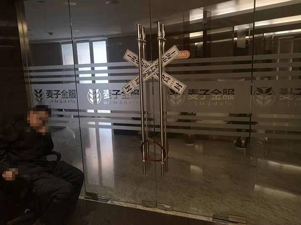 金沙城中心8,新款 iQOO Neo:目前表现最好的骁龙 855,跑分接近 855