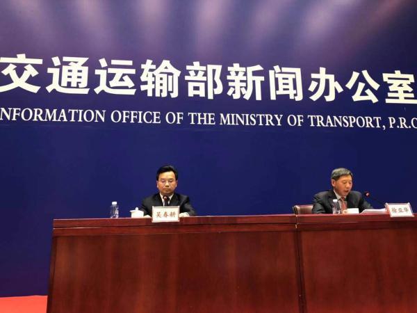 11月28日,交通运输部召开11月例行新闻发布会 澎湃新闻记者张若婷 图