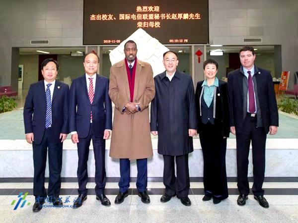 国际国内邮政、电信业齐聚南邮共话合作发展