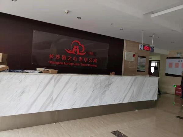 海南七星彩赌场-浙江卫视宣布永久停播《追我吧》,此前爆料有明星将退出跨年晚会