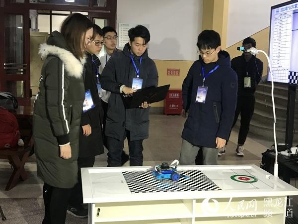 2019年高校冰壶人工智能挑战赛在哈尔滨工业大学举行