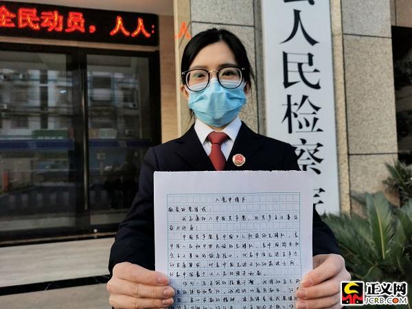 浙江德清:90后检察官助理主动请缨到防控一线图片