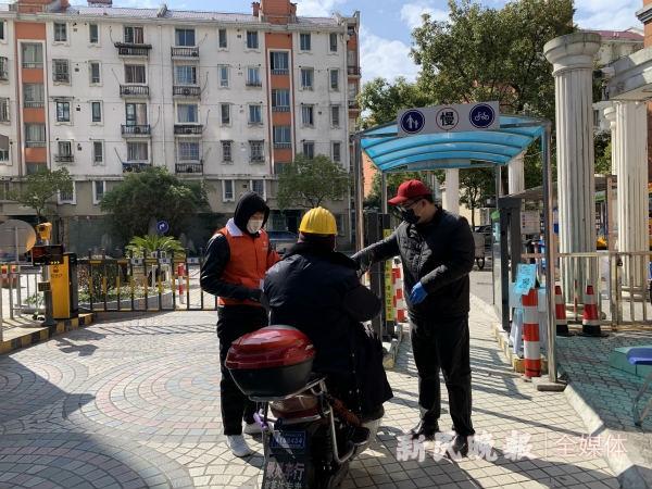 解除隔离 感谢上海丨疫情过了,我想回武大看樱花!一个新冠肺炎患者家庭走出阴霾的故事