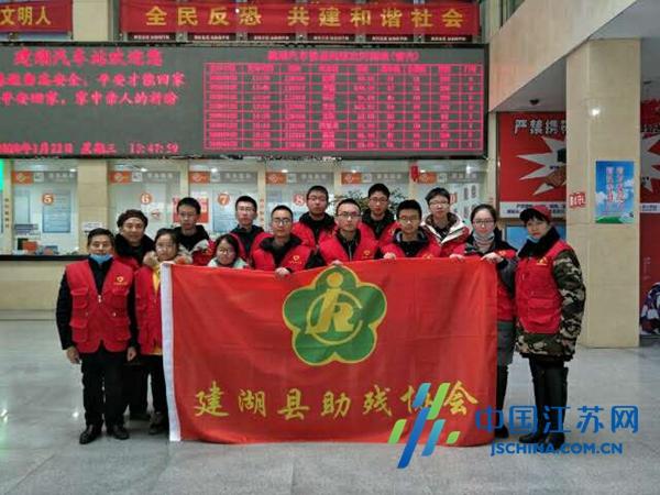 建湖县残疾人志愿者姜启毅:爱心善举 润物无声