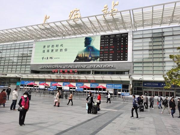 清明小长假铁路上海地区客流有所回升 4天预计发送59万人次