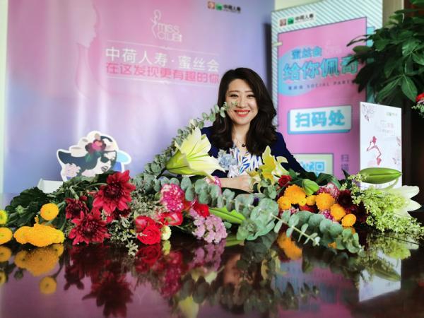 母亲节中荷人寿天津分公司举办蜜丝会线上花艺直播活动