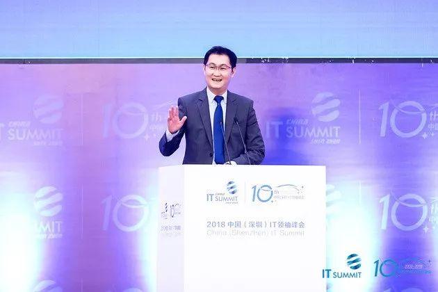 ▲IT领袖峰会组委会供图