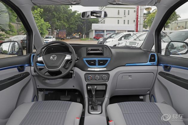 帅客新能源两款新车上市 售价18.5-20.3万元