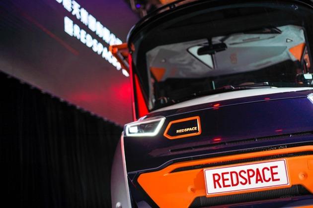 克里斯·班戈牵手中国恒天 称Redspace离开宝马后最满意的作品 2020年国产