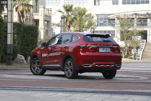 哈弗F7将于11月6日上市 定位紧凑型SUV