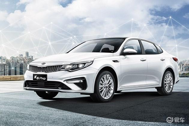 起亚K5 Pro将于11月11日上市 推三款车型/配置小幅增加