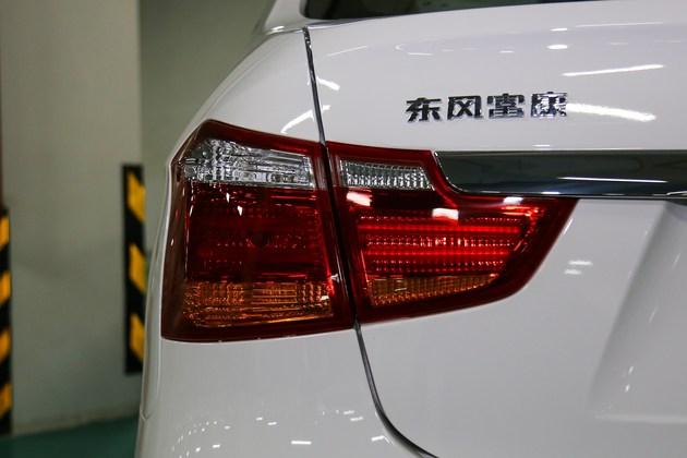 以新能源之名重生 东风富康ES500正式上市 售21.28-22.28万元