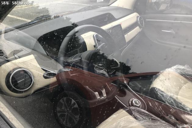 2018广州车展探馆 电咖·EV10 300曝光