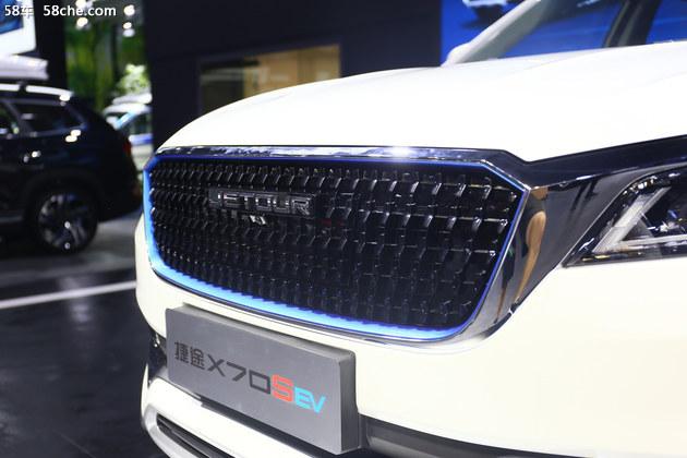 58秒看懂捷途X70S EV 售价14.98万起