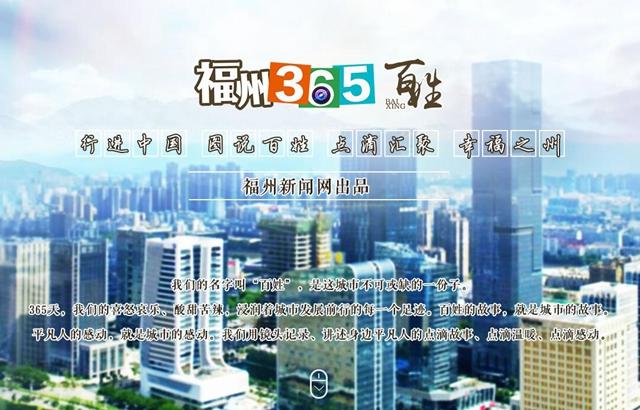 2019城市新闻网盟年会举行 福州新闻网获一项大奖