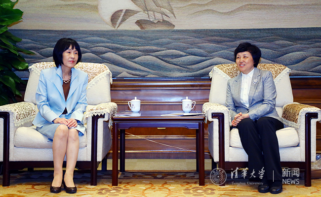 日本北海道知事高桥春美一行访问清华