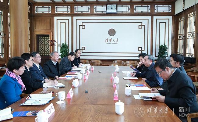中国学位与研究生教育学会座谈会在清华举行