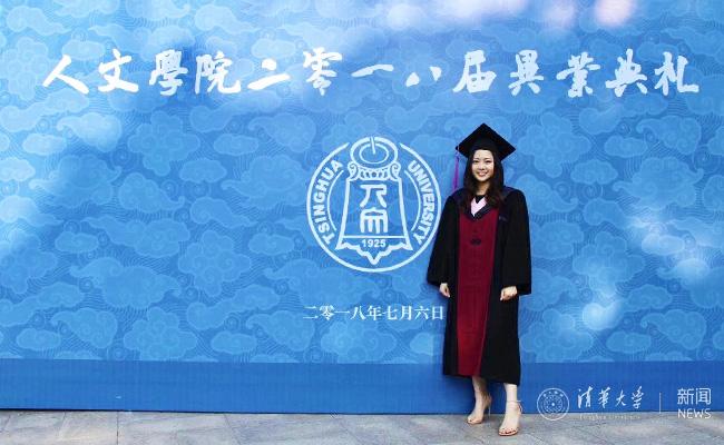 【毕业花絮】肖海榕:感谢清华的一切