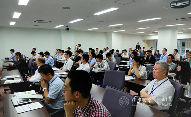 薛其坤率团访问日本东北大学 双方续签校级合作文学考研