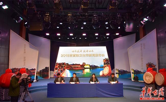 北京赛车必中:节庆活动将持续至11月28日