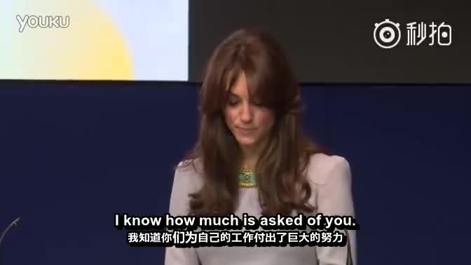 早前凯特王妃在儿童心理健康周校长会议上的演讲,标准英音