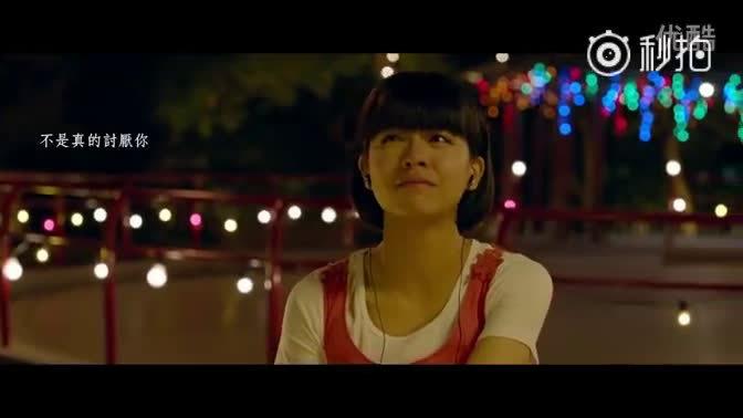 王大陆宋芸桦合影,《我的少女时代》徐太宇林真心合体
