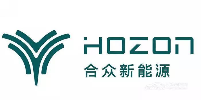 浙江合众新能源汽车有限公司全新logo 发布全新logo 日前,合众新能源